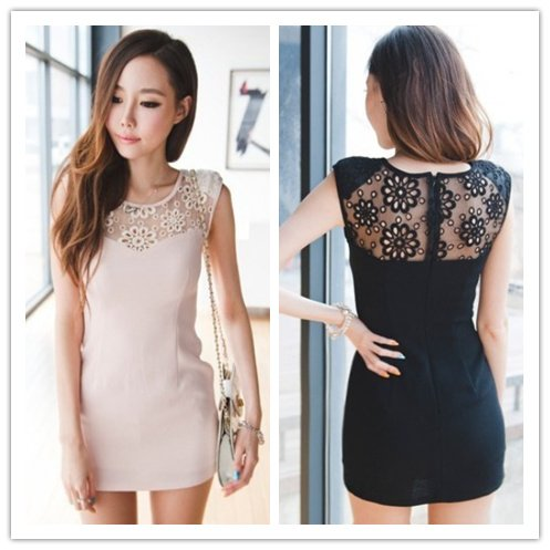 Nice Trendy Women Clothing